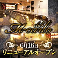 近くの店舗 Girls Bar M-carlo