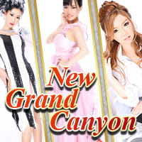 近くの店舗 NEW Grand Canyon