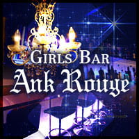 GIRLS BAR Ank Rouge