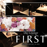 Day Lounge FIRST - 国分町の昼キャバ
