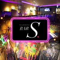 近くの店舗 Girl's Bar Freja