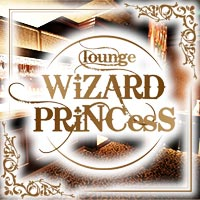近くの店舗 WIZARD PRINCESS