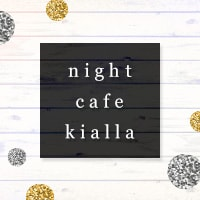 night cafe kialla