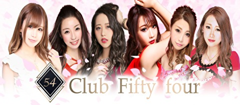 Club Fifty Four(フィフティーフォー) - 千葉・富士見町のキャバクラ