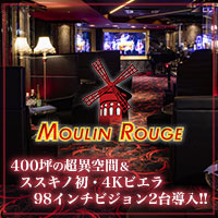 近くの店舗 club MOULIN ROUGE