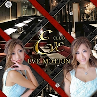近くの店舗 CLUB EVE MOTION