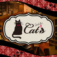 近くの店舗 Snack Bar Cat's