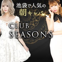 CLUB SEASONS
