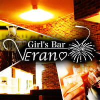 近くの店舗 Girl's Bar Verano