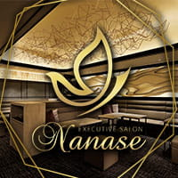 近くの店舗 EXECUTIVE SALON Nanase