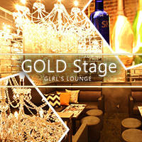 GOLD Stage - 浜松のキャバクラ