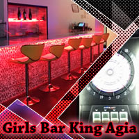 近くの店舗 Girls Bar King Agia