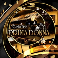 近くの店舗 Girl's Bar PRIMADONNA