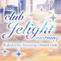 club Jelight-morning-