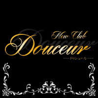 近くの店舗 New Club Douceur