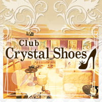 近くの店舗 Club Crystal Shoes
