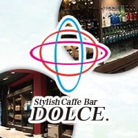 近くの店舗 Stylish Caffe Bar DOLCE.