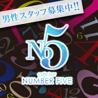 Cafe bar No5