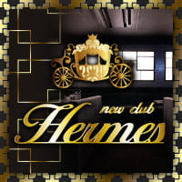 近くの店舗 new club Hermes
