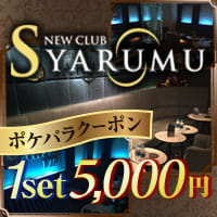 NEW CLUB SYARUMU