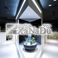 近くの店舗 New Club XaNaDu